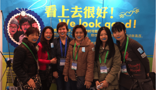 Blue Lips at the PVRI 2015 Annual World Congress